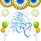Hindi text for Indian Independence Day. Stock Image