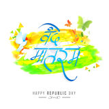 Hindi text for Indian Republic Day celebration. Stock Image