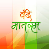 Hindi text for Indian Republic Day celebration. Royalty Free Stock Photos