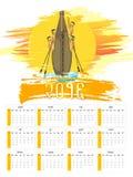 Hindi Yearly Calendar del nuovo anno 2016 Fotografia Stock