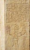 Hindoese astrologiesymbolen op de muur van oud huis in Jaisalmer Stock Foto