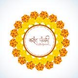 Hindu Community festival, Vasant Panchami celebration with rangoli. Stock Photography