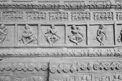 Hindu Dance background Royalty Free Stock Photo