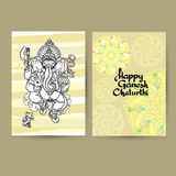 Hindu God Ganesha Cards. Handwritten words Happy Ganesh Chaturth Royalty Free Stock Photos