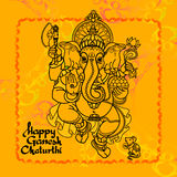 Hindu God Ganesha. Hand drawn Vector illustration. Stock Photo