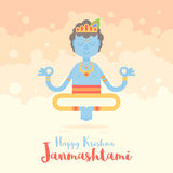 Hindu God Krishna Janmashtami holiday card Royalty Free Stock Photography