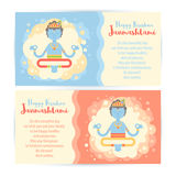 Hindu God Krishna Janmashtami holiday card Stock Photography