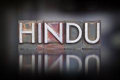 Hindu Letterpress Royalty Free Stock Images