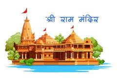 Free Hindu Mandir Of India With Hindi Text Meaning Shree Ram Temple Royalty Free Stock Photos - 176211058