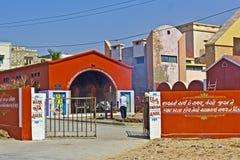 Hindu shmashan Royalty Free Stock Photography