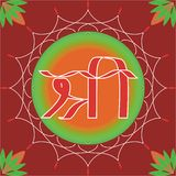 Hindu shree Royalty Free Stock Image