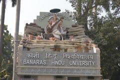 Hindu University Sign Stock Images
