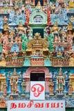 hinduiskt skulpturtempel Fotografering för Bildbyråer