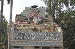 Hinduiskt universitettecken Arkivbilder