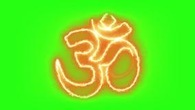 Κάψιμο συμβόλων Hinduism στις φλόγες στο πράσινο υπόβαθρο οθόνης απεικόνιση αποθεμάτων