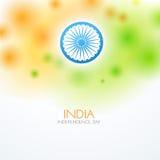 Hindus błyszcząca flaga Zdjęcie Stock