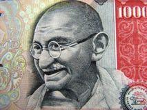 hindusi waluty Zdjęcia Stock