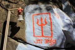 Hinduska świątynia na skałach Fotografia Stock
