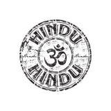 hinduska grunge pieczątka ilustracja wektor