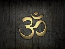 Hinduska om ikona Obrazy Royalty Free