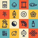 Hinese New Year 2017 cute modern linear icons. Royalty Free Stock Photo
