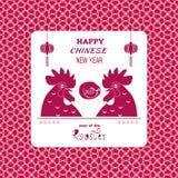 Hinese nytt år för Ð-¡ royaltyfri illustrationer