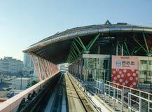 Hinode station at Odaiba district in Tokyo, Japan Royalty Free Stock Photos