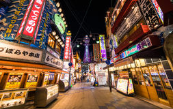 Hinseikai street is one of the most lively night life scene in Osaka. Osaka, Japan - March 11, 2016: Shinseikai street is one of the most lively night life scene Royalty Free Stock Images