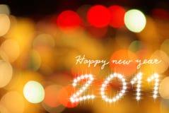 Hintergrund 2011 des glücklichen neuen Jahres Stockfoto