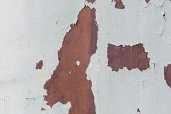 Hintergrund Abbildung eines Metallhintergrundes Lizenzfreies Stockfoto