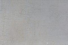 Hintergrund Abbildung eines Metallhintergrundes Stockfotos