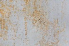 Hintergrund Abbildung eines Metallhintergrundes Lizenzfreie Stockfotos