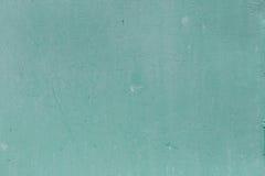 Hintergrund Abbildung eines Metallhintergrundes Lizenzfreie Stockbilder