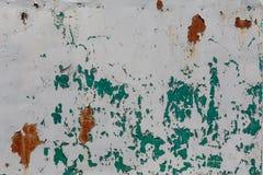 Hintergrund Abbildung eines Metallhintergrundes Lizenzfreies Stockbild