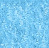 Hintergrund-Blau Lizenzfreies Stockbild