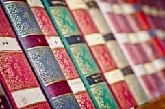 Hintergrund der alten Bücher Reihe der alten Bücher Lizenzfreies Stockbild