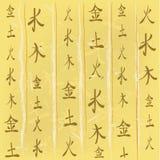 Hintergrund in der asiatischen Art Stockbilder