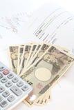 Japanische Yen Lizenzfreies Stockbild