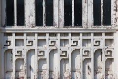 Hintergrund der Großen Mauer Lizenzfreies Stockbild