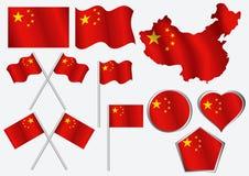 Hintergrund der Porzellanflagge oder Clipart oder Dekoration der Porzellanflagge stock abbildung