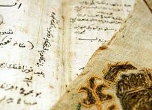 Hintergrund des alten östlichen Buches Stockfoto