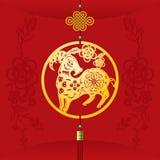 Hintergrund des Chinesischen Neujahrsfests mit hängender Schafillustration Stockbild