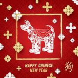 Hintergrund 2018 des Chinesischen Neujahrsfests mit Hund und Lotus Flower Stockfotos