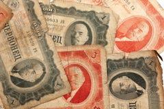 Hintergrund des Geldes 1937 Jahr Lizenzfreie Stockfotos