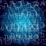 Hintergrund des hebräischen Alphabetes Stockbilder