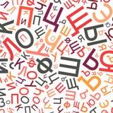 Hintergrund des russischen Alphabetes Stockfotos