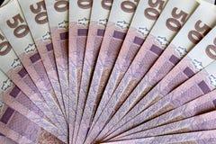Hintergrund des ukrainischen Geldes Stockbild