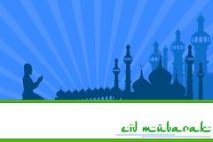 Hintergrund Eid Mubaraks (Segen für Eid) stock abbildung