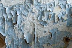 Hintergrund eine alte Wand Lizenzfreies Stockbild