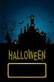 Hintergrund für Halloween-Feiern stockbild